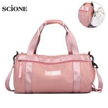 Yoga Women Pink Gym Bag Fitness Bags For Shoes Training Travel Tas Foldable Sports Shoulder Sac