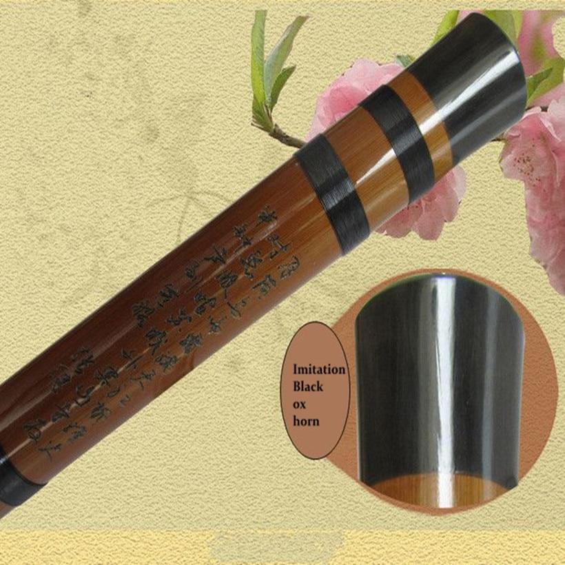 Չինական Բամբուկե ֆլեյտա C պրոֆեսիոնալ - Երաժշտական գործիքներ - Լուսանկար 3