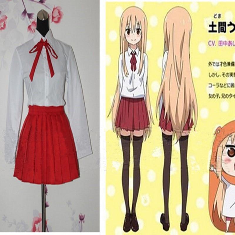 Школьная форма длинные юбки