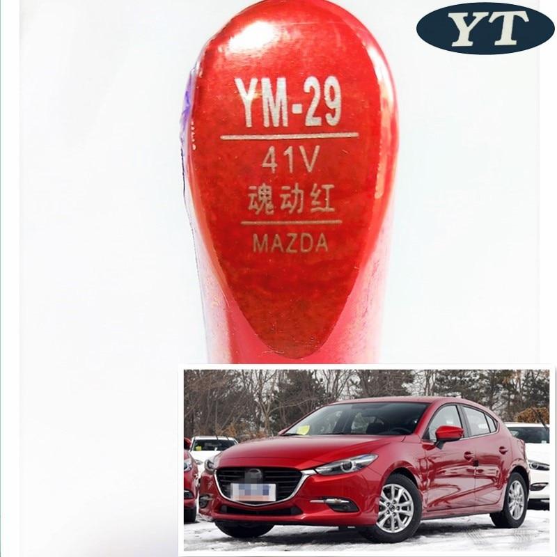 YM-29