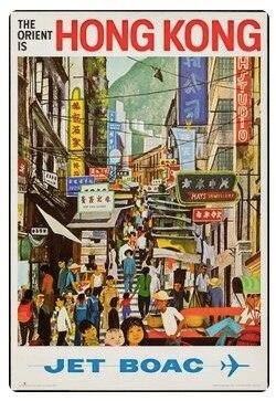 Old Hongkong Jet BOAC History China Travel Tour Retro Vintage Poster ...