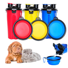 Portable 2 in 1 Pet Dog Food Water Container Bottle Pet Cat