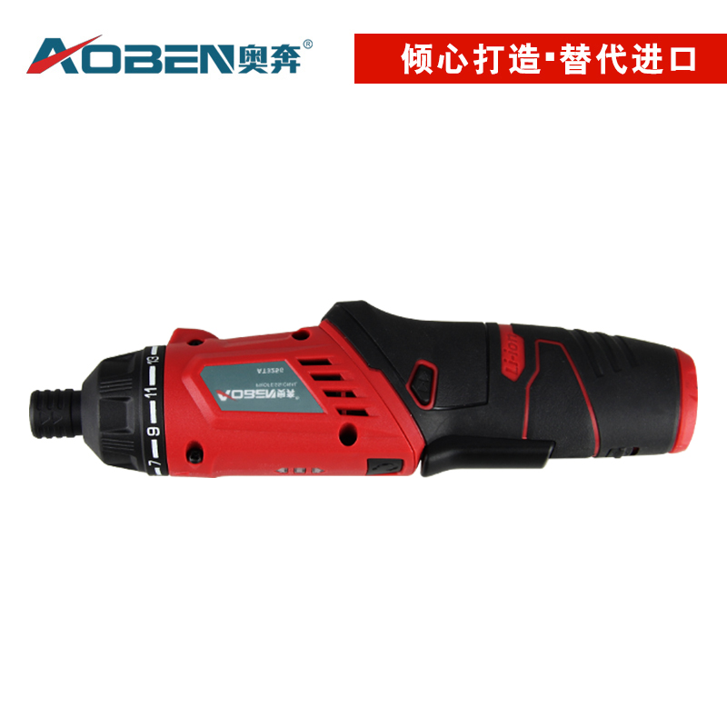Multi-function electric screwdriver lithium rechargeable drill screw batch of electric household electric tools rechargeable electric screwdriver electric screwdriver electric screwdriver screwdriver batch household electric mini hand drill