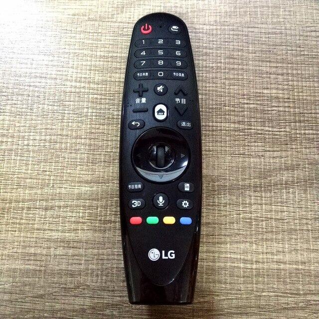 Genuine An Mr600g An Mr600 Magic Remote Control For Lg Tv F8580