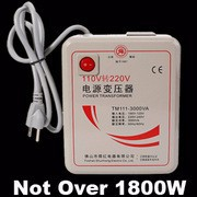 for less 1800W_1