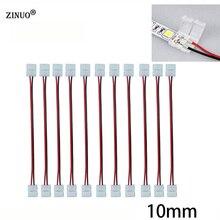 Zinuo 10 шт./лот 10 мм 2Pin Светодиодные ленты разъем для 5050-водонепроницаемый один цвет полосы печатной платы нет необходимости пайки Разъем