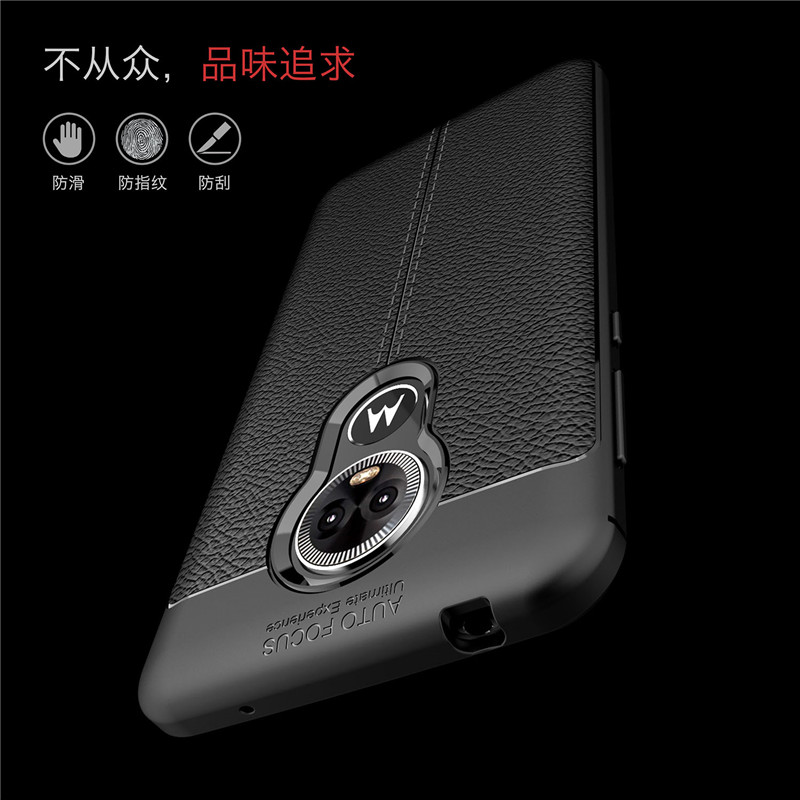 For Motorola Moto E6 Case Soft Silicone PU Leather Shockproof Anti knock Phone Case For Motorola Moto E6 Cover For Moto E6 Funda in Fitted Cases from Cellphones Telecommunications