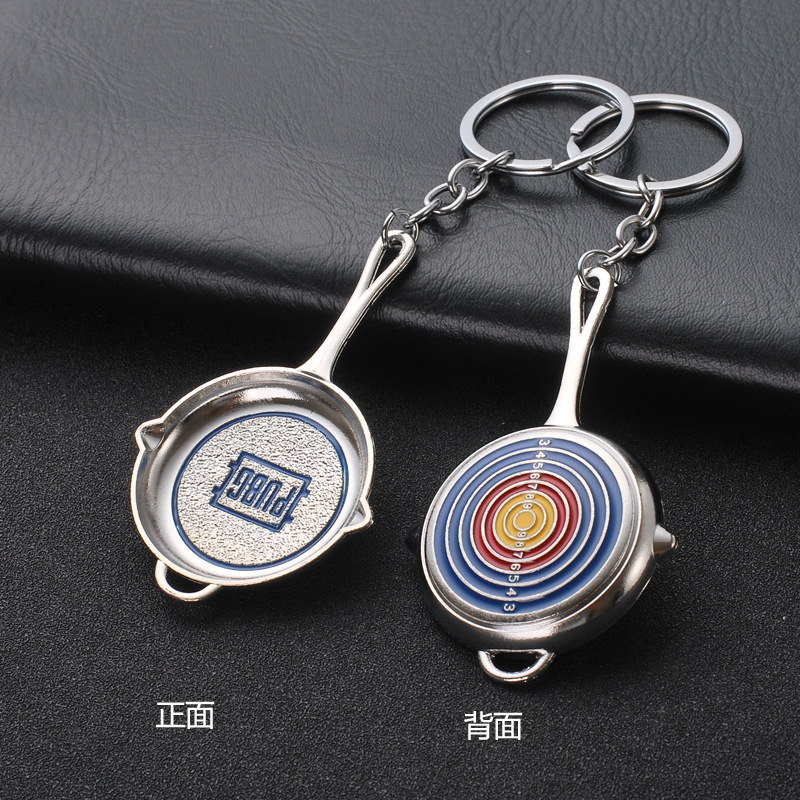 2019 Fashion Black PUBG Frying Pan Keychain High Quality Hot Game Playerunknown's Battlegrounds Keyring Women Men Fans