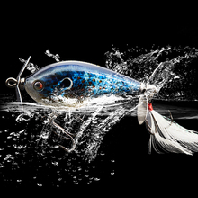 HuntHouse wobblers new fishing tackles 6cm 13g  Arduous bait Topwaters lure prop crank bait noise and splash freshwater bass