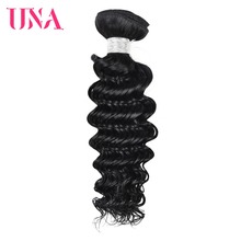 UNA Brazilian Deep Wave Bundles 100% Human Hair 1 PC 8-26inches Non Remy Weave Extensions Can Buy 3 Or 4