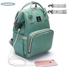 Купить с кэшбэком 2019 USB Interface Mummy Bag Backpack Large Capacity WaterProof Baby Diaper Bag Maternity Carry Bolsa Luiertas Bag For Baby Care