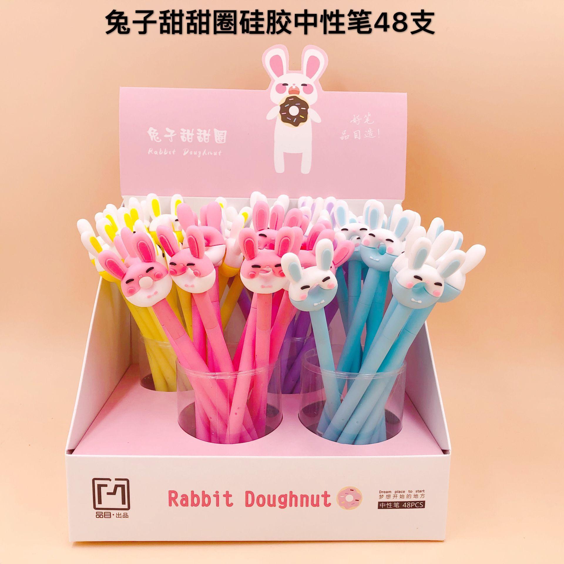 48pcs Writing Pen Black Gel Ink Pen Cartoon Rabbit Donut Pen for Writing Cute Stationery Kawaii Office School Supplies 0.5mm