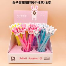 48pcs Writing Pen Black Gel Ink Pen Cartoon Rabbit Donut Pen for Writing Cute Stationery Kawaii Office School Supplies 0.5mm 48 pcs gel pens cartoon donut pen black ink gel inkpens for writing cute stationery office school supplies wholesale donut pen