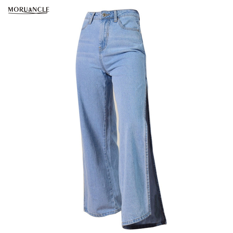 moruancle 2017 new womens ripped wide leg jeans pants distressed flare denim trousers with holes high waist boot cut size s xxl MORUANCLE Fashion Womens Wide Leg Denim Pants High Waisted Flare Jeans Trousers Bell Bottom Long Side Split Ankle Length
