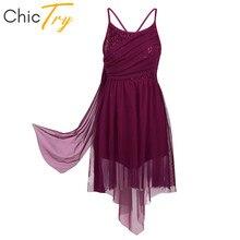ChicTry Women Spaghetti Straps Ballet Leotard Shiny Sequin Ballet Tutu Mesh Dress Adult Stage Performance Lyrical Dance Costumes