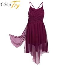 ChicTry נשים ספגטי רצועות בלט בגד גוף מבריק נצנצים בלט טוטו רשת שמלת למבוגרים שלב ביצועים לירי ריקוד תלבושות