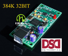 Free Shipping XMOS U8 daughter card supports IIS output Support coaxial output support DSD hifiboy hot