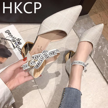HKCP New vintage plaid buckles for spring 2019 with a hollow pointed toe and shallow slipper Chunky heels women C051