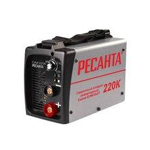 Аппарат сварочный инверторный РЕСАНТА САИ 220К (Мощность 8000 Вт, диаметр электрода 5 мм, диапазон тока 10-220 А, продолжительность включения 70% при 220 А)