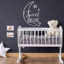 Sweet Dreams Wall Decal Baby Nursery Decals - Moon And Stars Decoration Vinyl Sticker For Kids Room Crib Decor K553