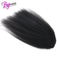 Kinky Straight Brazilian Human Hair Drawstring Ponytail Clip In Hair Extensions Natural Color Remy 2 Clips Afro Ponytail Bybrana