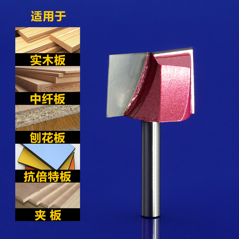 1vnt 6 * 22mm CNC valymo dugno maršrutizatorius, 3D medienos - Staklės ir priedai - Nuotrauka 2