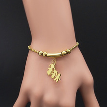 2019 Fashion MAMA Boy and Girl Stainless Steel Bracelete for Women Gold Color Bracelet Charm Jewellery pulsera mujer B18438