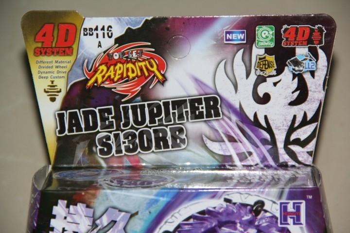 2015-Sale-Real-Unisex-Beyblade-Pegasus-1pcs-Beyblade-Metal-For-Fusion-Jade-Jupiter-S130rb-Random-Booster (2)