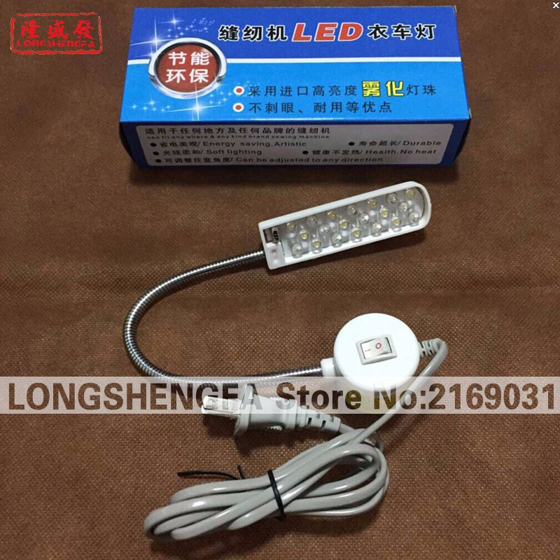 1pc Sewing Machine Lamp LSF 20F LED Industrial Sewing Light Table Light  Working Lamp AC110V