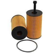 1 шт. автомобильный масляный фильтр для peugeot 307/206/306/PARTNER Citroen Saxo Xsara/BERLINGO/Elysee 1,6 Picasso 1109. R6