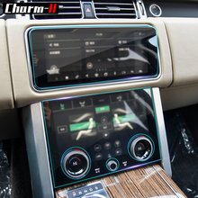Transparent Interior Protective film Gear Shift Air Conditioning GPS Screen Panel Sticker for Land Rover Range SWB 2018