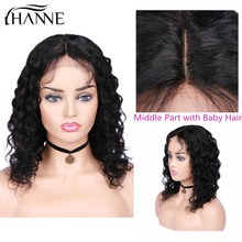 HANNE Brazilian 4*4 Lace Closure Wig Loose Water Human Hair Wigs Short Curly 150% Density for Black Women