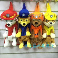 6 plush doll Cute Cartoon Puppy Patrol dog Backpack 45CM, Anime Figure Juguetes Kids Toys gifts