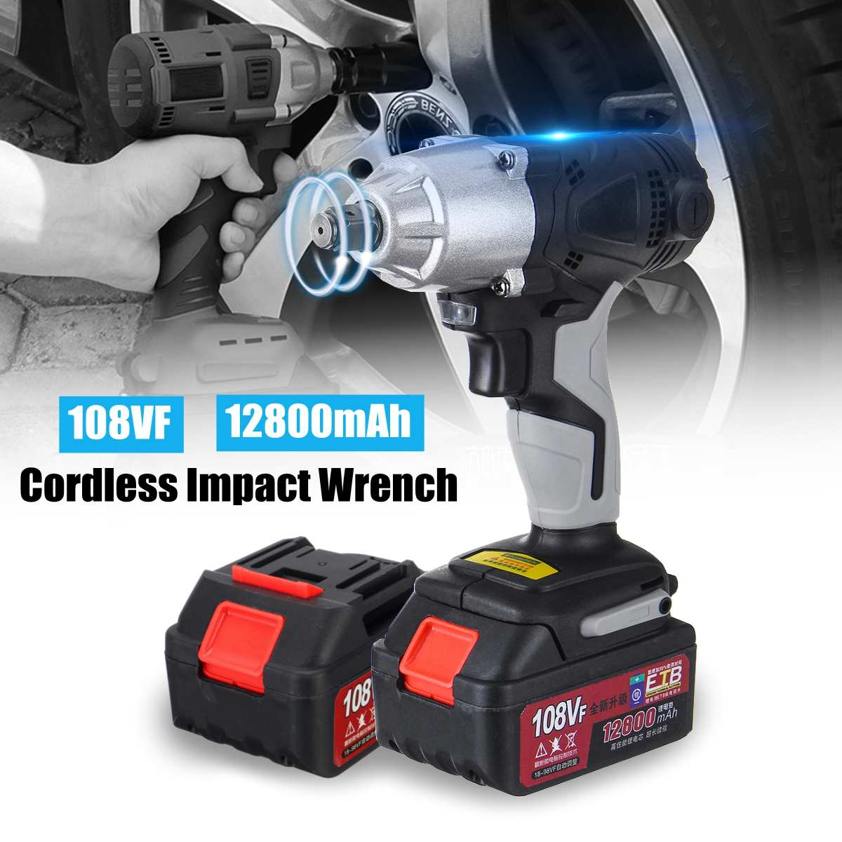108VF 12800mAh Cordless Electric Impact Wrench Drill 1/2'' Driver 320Nm Driver Kit W/ Lithium-Ion Battery