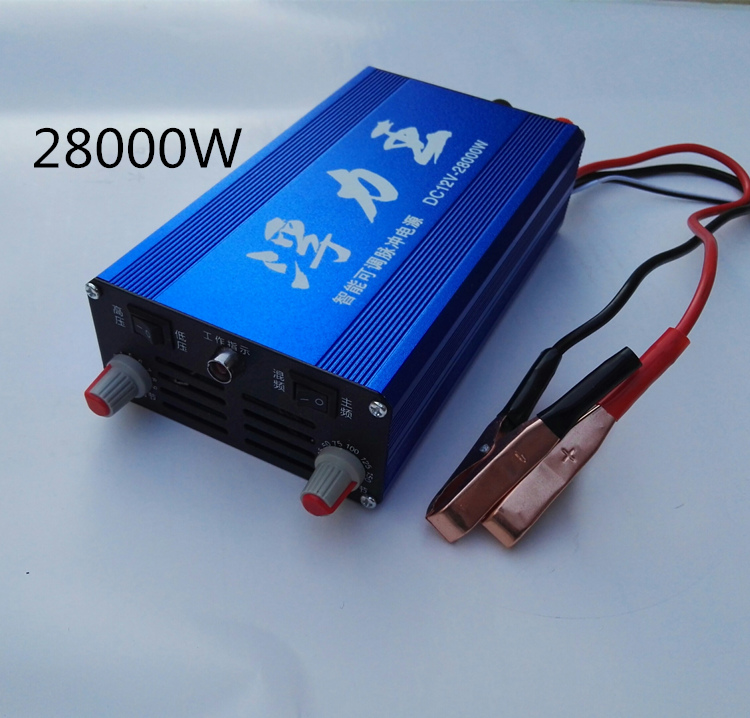 New Buoyancy King Power saving Inverter Head High Power Electronic Battery Booster Old Brand Converter