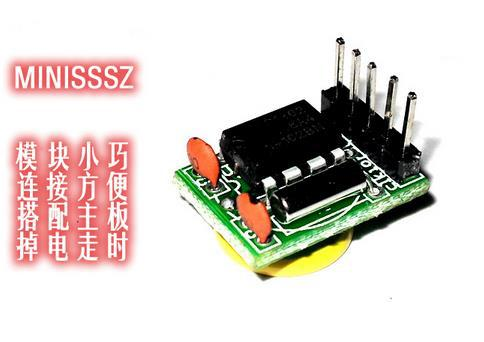 Free Shipping!  Electronic Production Kit Mini Real Time Clock Module MINISSSZ