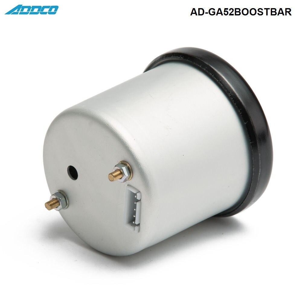 AD-GA52BOOSTBAR (8)