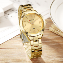 CURREN Gold Watches Steel Bracelet