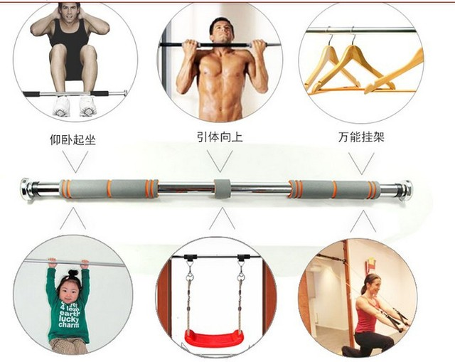 Horizontal Pull up Bar,Athletic,fitness equipment,body exercise,Door ...
