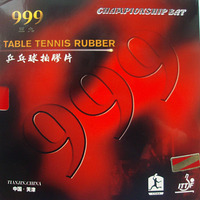 original-2pieces-999-999t-pips-in-table-tennis-pingpong-rubber-with-sponge-22mm-h44-45