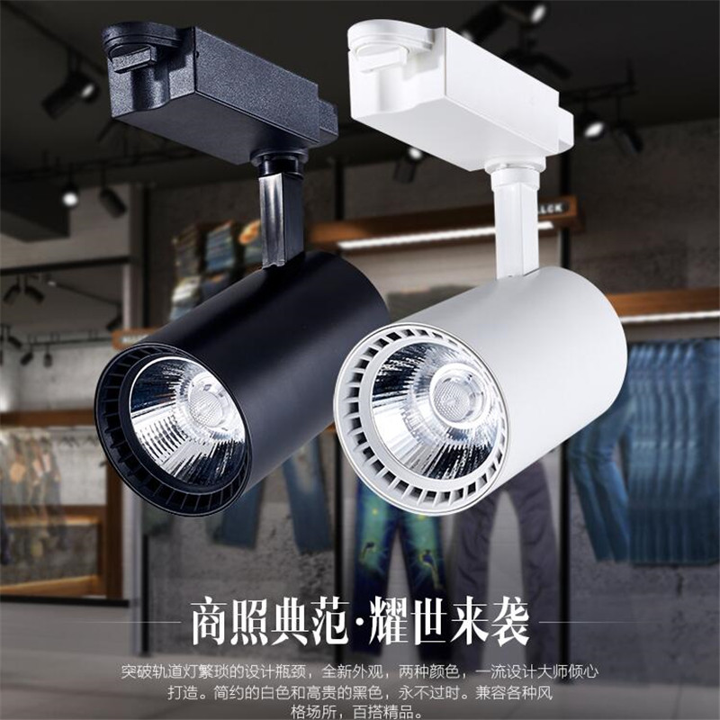 Pendant Mounted Track Lighting: 20W 30W LED Track Light COB Track Lights Clothing Store