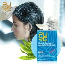 Очищающий кондиционер для морских водорослей барный шампунь мыло веганское ручной работы ремонт повреждения вьющиеся волосы шампунь мыло