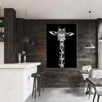 Giraffe Zebra Lion Canvas Poster Black White Animal Wall Art Print Painting Nordic Decoration Picture Modern Living Room Decor