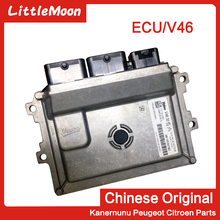цена на Original brand new engine computer ECU engine control module V4621=V4632/9810531780=9806713880 for Peugeot 301 Citroen Elysee