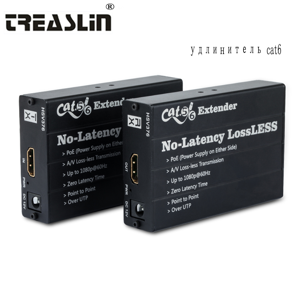 TreasLin 100 Meters HDMI Cat6 Extender Over Cat5e Cat7 LAN Cable Lossless HDMI Transmitter No Latency HDMI Receiver for TV DVD 200m hdmi extender over coaxial cable with video lossless and no latency to bnc hdmi transmitter and receiver over coax cable