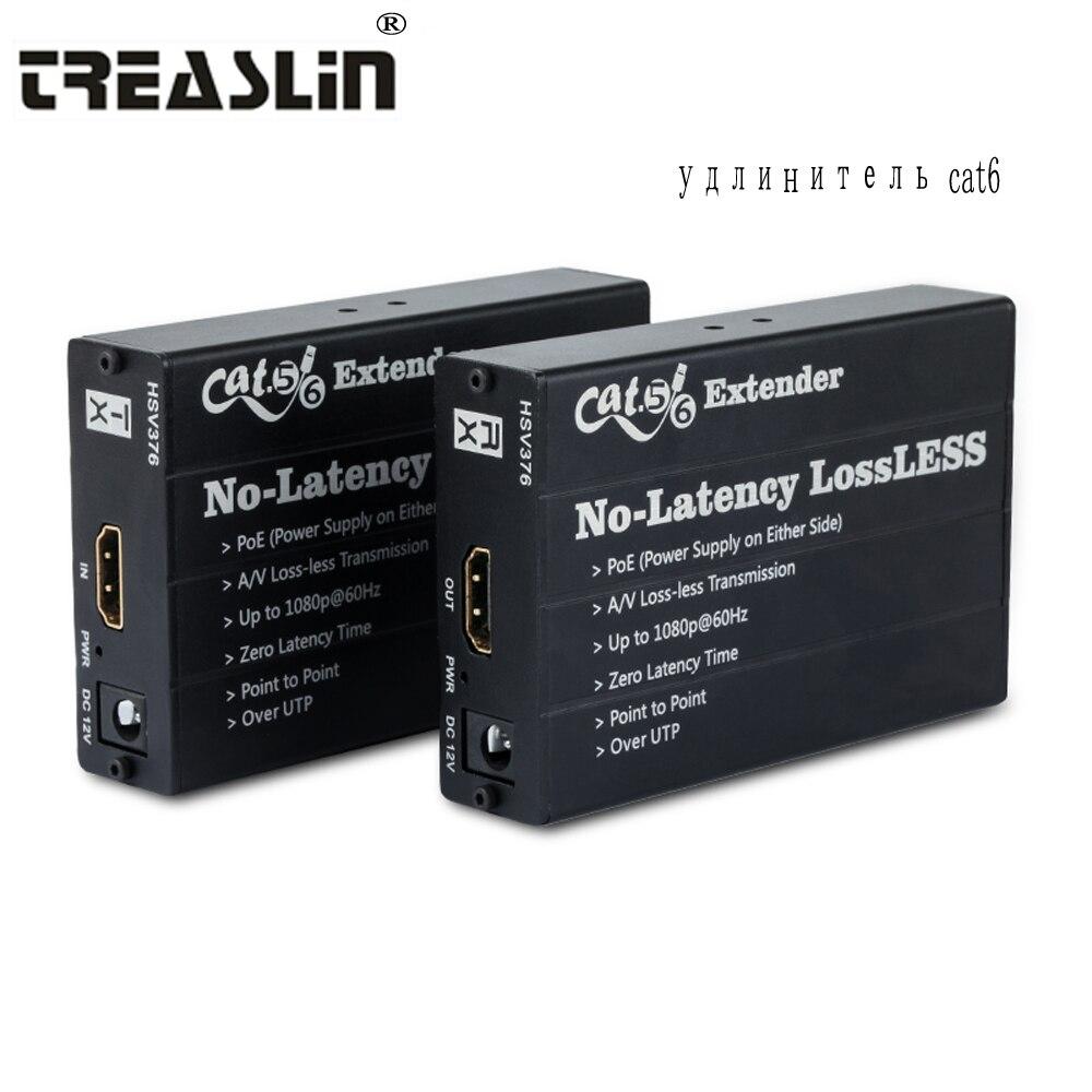 TreasLin 100 metros HDMI Cat6 sobre Cat5e Cat7 Cable LAN sin pérdida HDMI transmisor sin latencia receptor HDMI para TV DVD