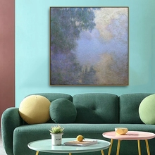 Morning on the Seine by Monet Canvas Painting & Calligraphy Decor Pictures Posters For House Living Room Bedroom Home Wall Art morning on the seine by monet canvas painting