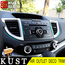 KUST 7PCS SET ABS Material Air Outlet Decorative Trim Cover For Honda For CRV 2015 Interior