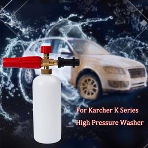 Image 5 - High Pressure Washer Snow Foam Lance Foam Gun For Karcher K2   K7 Series 1L Soap Foam Generator Car Washer