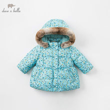 a1689bb03 Blue Baby Coat Promotion-Shop for Promotional Blue Baby Coat on ...